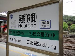 台湾201205-28
