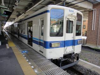 くたくたOFF201207-18