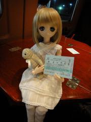 九州201209-01