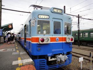 九州201209-35