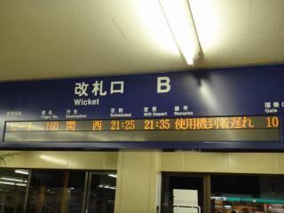 九州201209-36