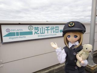鉄道娘201210-07