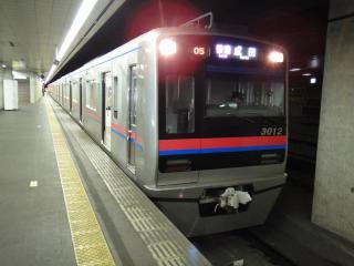 鉄道娘201210-10