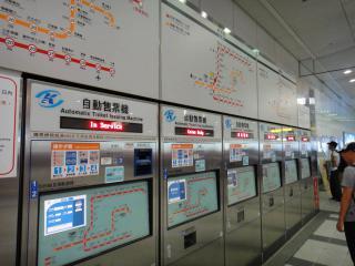 台湾201210-23