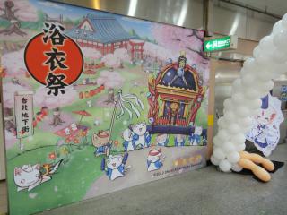 台湾201210-36