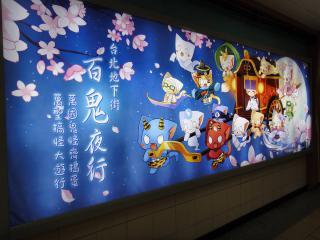 台湾201210-37