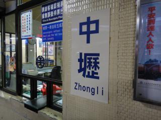台湾201210-58