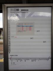 三江線201212-03