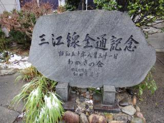三江線201212-08