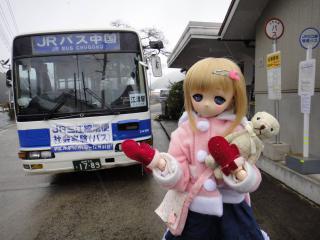 三江線201212-22