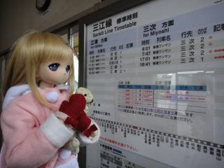 三江線201212-16