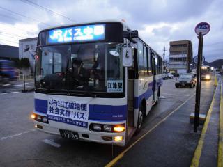 三江線201212-25