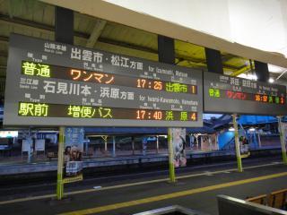 三江線201212-24