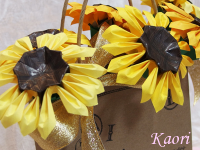 クリスマス 折り紙:折り紙 ひまわり-kaorinpap.blog.fc2.com