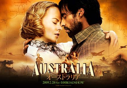 オーストラリア01