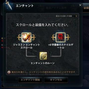 2014_1013_3.jpg