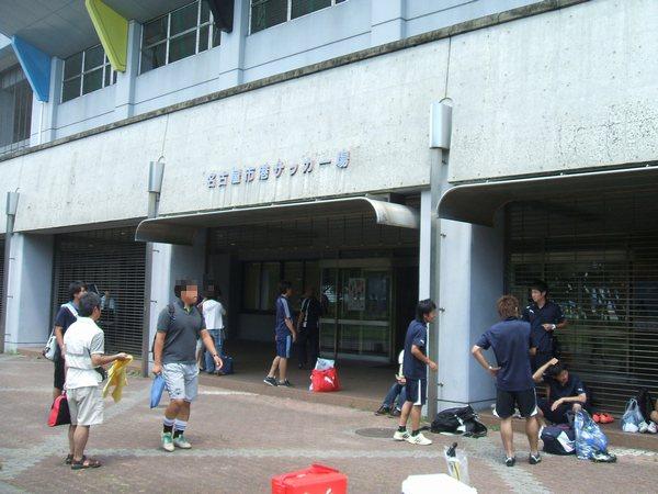 スタジアム紹介名古屋市港サッカー場-1
