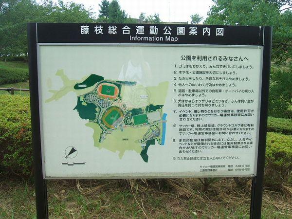 スタジアム紹介藤枝サッカー場-16