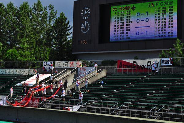 2012天皇杯1回戦-1
