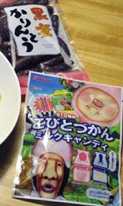 yukari_kobito.jpg