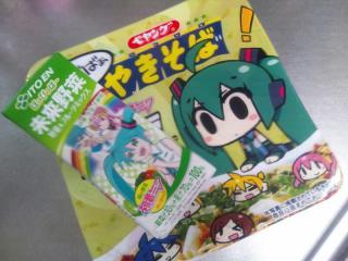 fc2blog_20120818225015e63.jpg