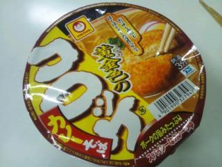 fc2blog_20120918213636fad.jpg