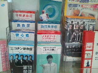 fc2blog_20121012203358b36.jpg