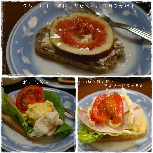 サンドイッチA0630
