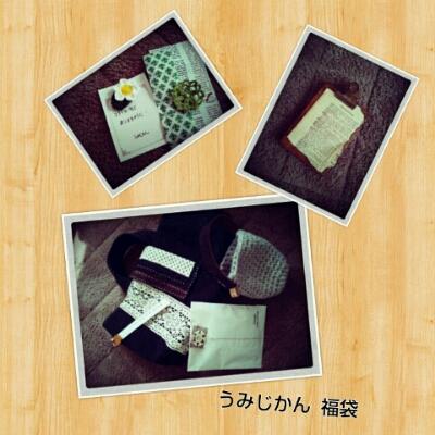 moblog_26f6d6dc.jpg