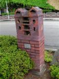 名鉄犬山駅 TIME CASTLE