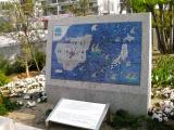 名鉄太田川駅 ニルフェルの泉 説明2
