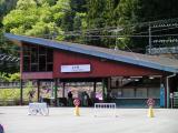 西武正丸駅 駅舎