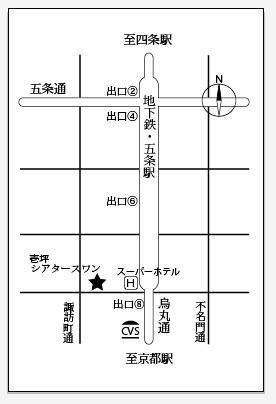 swan_map.jpg