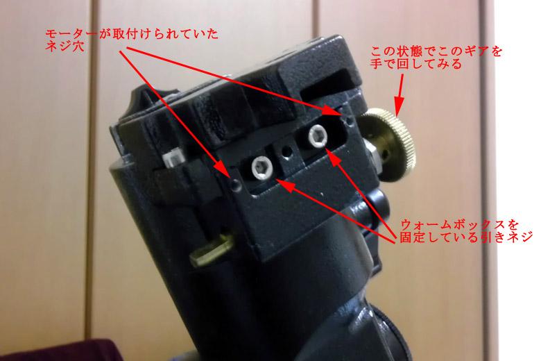 006IMAG0247.jpg
