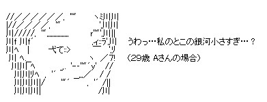 2012y05m13d_195706428.jpg