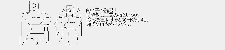 2012y05m22d_184652684.jpg