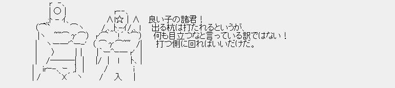 2012y05m22d_184711622.jpg