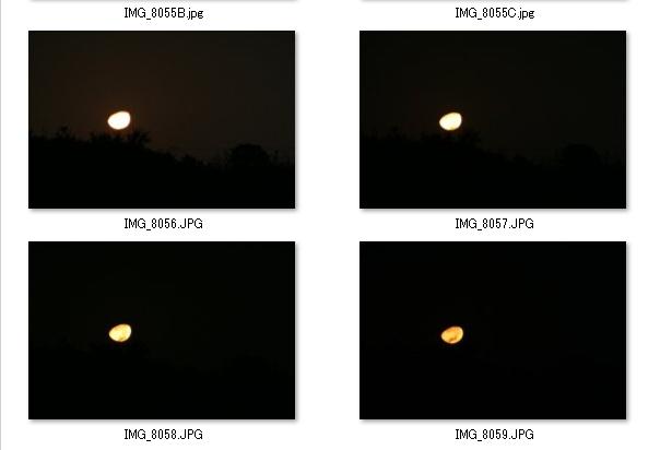 2012y10m02d_170958012.jpg