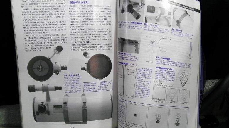 s-IMAG0046.jpg