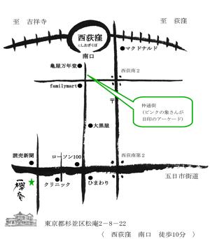 ikkyoan maps