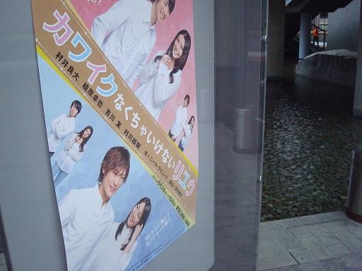 2012_6_2_kawaiku_nakucha_1
