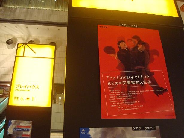 2012112-_ikiume_1