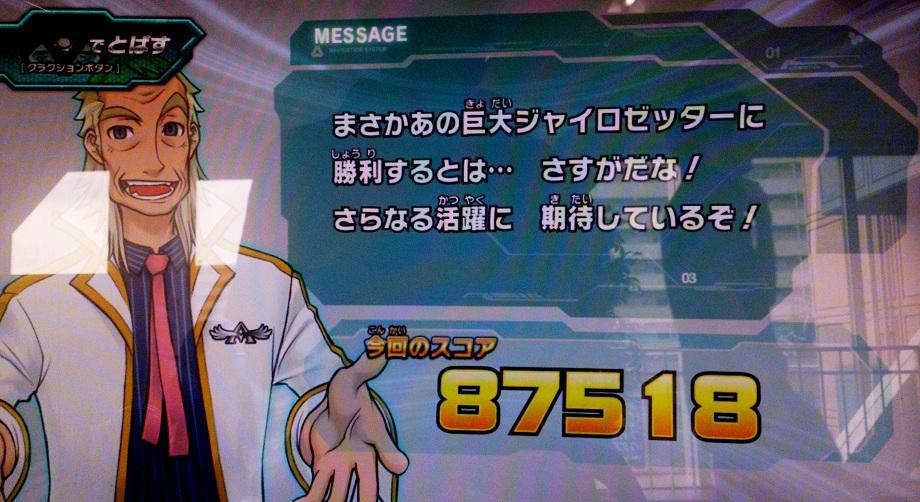 DSC_0103 - コピー - コピー