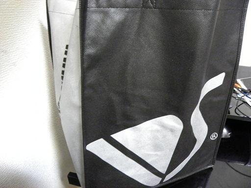 ボークス袋