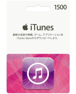 itunescard1500