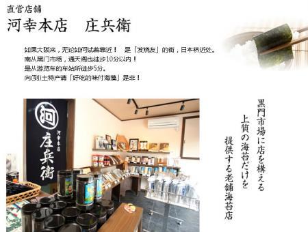 chineseImg01_convert_20120502160404.jpg