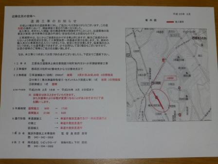 P1010433-2.jpg