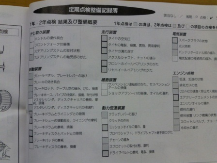 P1030632-2.jpg