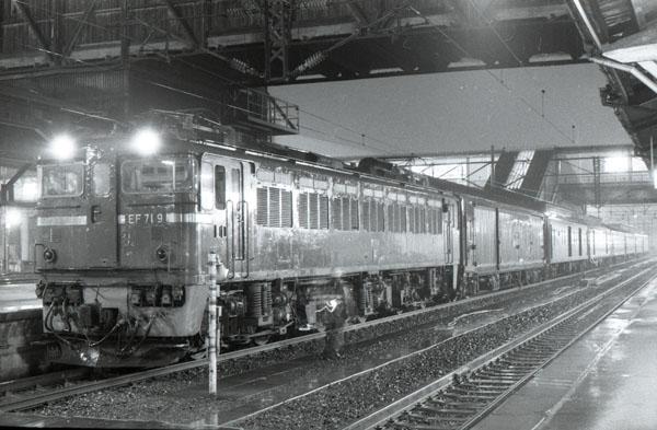 EF719米沢50系2