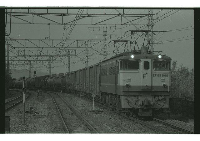 EF651001_根府川_貨物